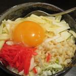 嵯峨野 - チーズ天
