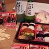 Seikatsusaika - 料理写真: