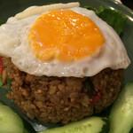 アジアンキッチン サワディー - ガパオ炒飯アップ