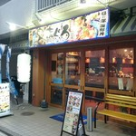 まぐろ堂 博多みつわ - 住吉神社付近、矢倉寿司のおとなり