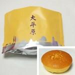 六花亭 - 大平原(125円)