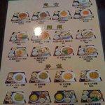 王記 - ランチは概ね、500円~700円台。ライスお代わり自由。