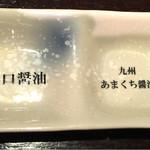旬菜旬肴 きらり -