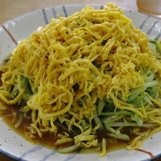 でいご食堂 - 料理写真:冷やし中華