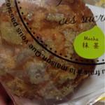 パティスリー カンパニュラ メデュウム - 抹茶のシュークリーム 250円 作り立て感が際立つ一品