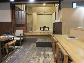 北斎茶房 - モダンな和カフェ2