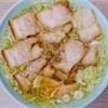 丸信ラーメン - 料理写真:チャーシューメン 出汁だけとってチャーシューは食べません(嘘)