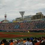 52719222 - 13時45分横浜スタジアム到着