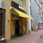 ドトールコーヒーショップ - 奥の駅側に有名な蒙古タンメン中本が見えます。
