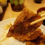 くま食堂 -
