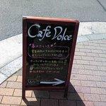 カフェ ドルチェ -