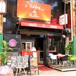 ハッシュ・デ・ロッソ - 東仁王門通商店街にあります