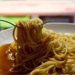 ハッシュ・デ・ロッソ - 麺リフト