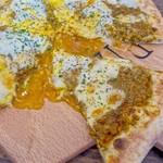 ワンズ ホーム - 自家製キーマカレーピザ