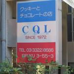 CQL - 2016/6
