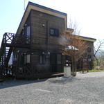 アジアンキャンプリゾート Tapa - 受付