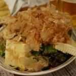 酒仙 しんばし光寿 - 豆腐サラダ 580円