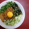 モトヤマ55 - 料理写真:台湾まぜそば