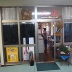 風花 - フェリーターミナル2階にある喫茶店です。