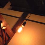 washokubaruhareruya - 店内 雰囲気の良い照明
