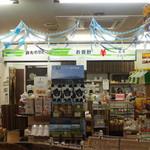 小黒川パーキングエリア上り線ショッピングコーナー - 内観写真:レジ前です。