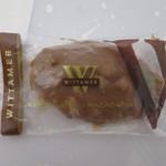 ヴィタメール - マカダミア・ショコラ(ミルク)