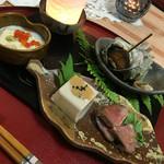 山田亭 - 料理写真:先付け:生湯葉いくら・朝取サザエのつぼ焼き・葉山牛のロースト・手作り胡麻豆腐