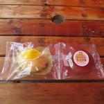 カンパーニュ - レモンケーキとふんわり焼きショコラの包装状態