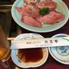 焼肉レストラン 大王亭 - 料理写真:牛タン