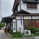 お菓子のいしはら - (2016/6)