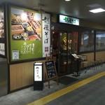 52736220 - 練馬駅直結。