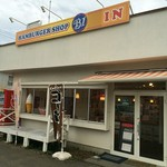 ハンバーガーショップ ビーワン - 可愛いお店です