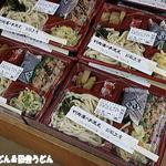 JA埼玉中央 川島農産物直売所 - 料理写真:2016年6月 うどんセット