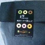 5274005 - 袋は無料です。箱タイプは箱代¥40です。