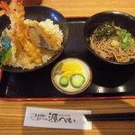 産直鮮魚寿司炉端 源ぺい - 天丼ミニ麺セット