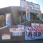 産直鮮魚寿司炉端 源ぺい - 隠し砦みたい!