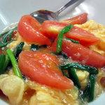 溢彩流香 - トマトと玉子の炒め物