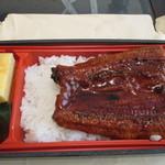 さえき - 料理写真: