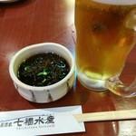 海鮮居酒家 七福水産 - お通しのもずく(300円)と生ビール(225円@感謝祭)