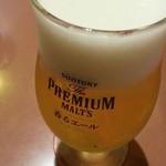 ワイン食堂 ホオバール - 生ビール
