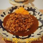 spice32 祇園店 - スパイシーカレー900円也