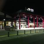 南条サービスエリア上り線ショッピングコーナー - 北陸道南条SA上り線