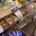 自然食品の店 F&F -