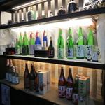 ハクレイ酒造 - 売り場