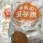 加島の玉子焼 -