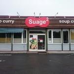 スープカレー スアゲ2 - 店舗外観