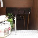 肉や しるし - 半地下のお店の入り口