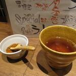 肉や しるし - お茶と七味