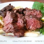肉バル RISE - ハラミの牛ステーキフリット