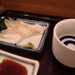 やまけい - 八海山[390円]とツブ貝刺身[490円]